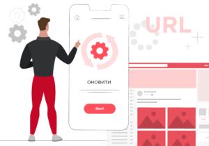 Як перенести сайт на новий домен без втрати позицій? 3