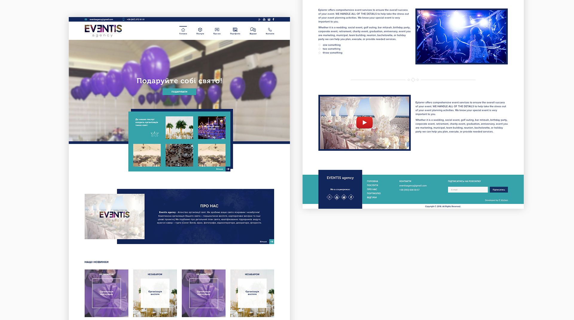 event1 compressor.jpg.pagespeed.ce .kcaapdkep1 - Eventis Agency