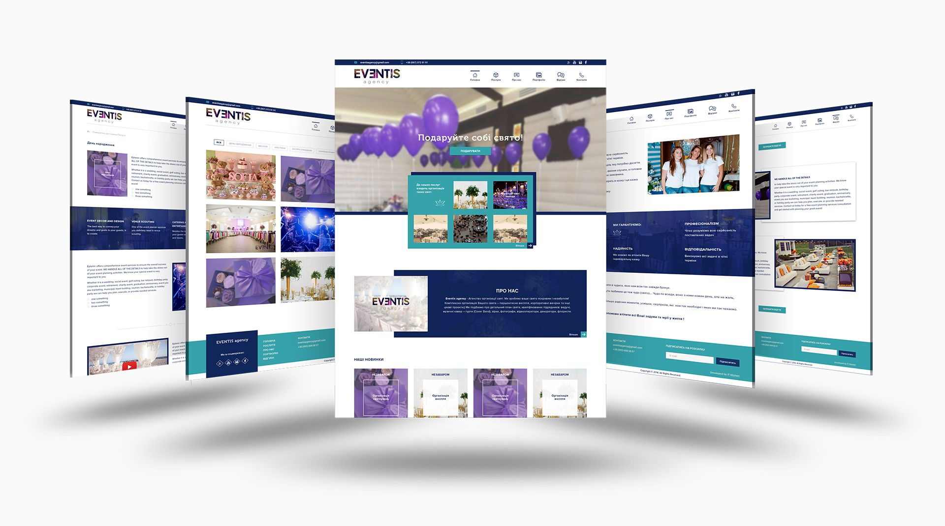 event2 compressor.jpg.pagespeed.ce .hqpe1s7zqx - Eventis Agency