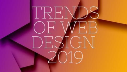 Топ-10 трендів веб дизайну 2019